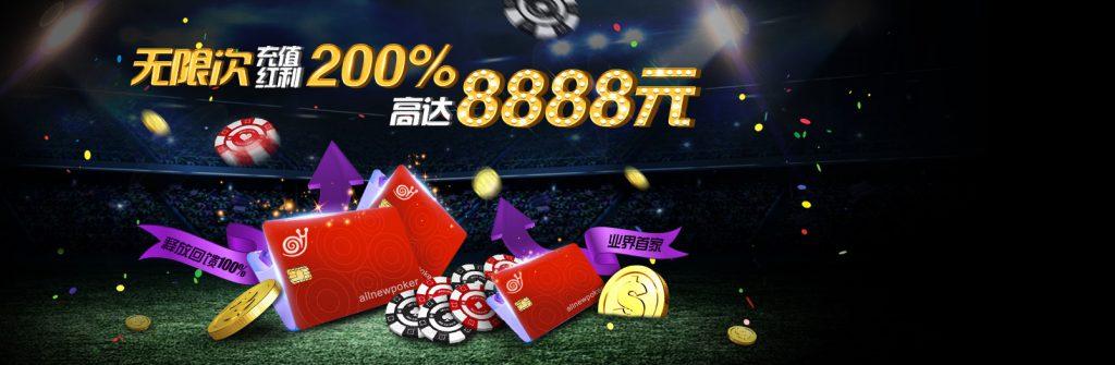 banner_cash_back