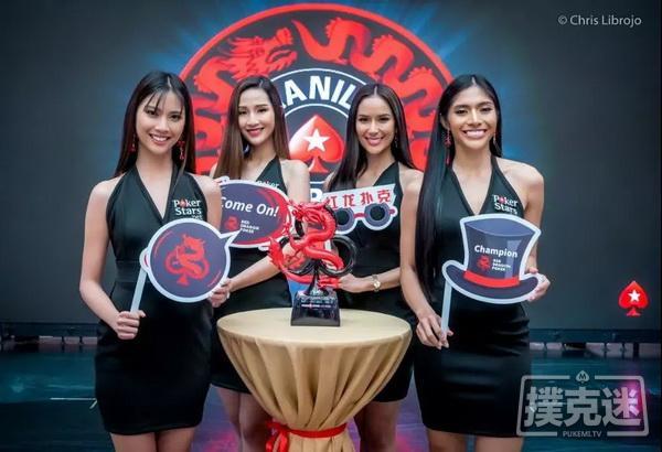 红龙杯马尼拉 | 超级豪客赛亚军获得白金通行证,龙哥深码晋级主赛Day3!