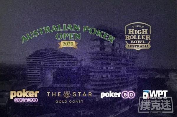 扑克公开赛和超级碗年初在澳大利亚揭开战幕