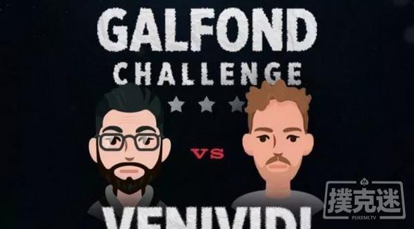 Phil Galfond挑战赛第11天:Phil Galfond水下接近57万美元