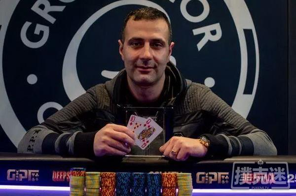 Artan Dedusha获得GUKPT主赛冠军